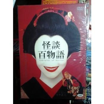 ·日本ドラマ在庫リスト1【入手困難なDVD】【絶版DVD新品】真ん中で選択すると注文できます【品質保証】【通販限定】ご購入はお早めに!【コレクションDVD】