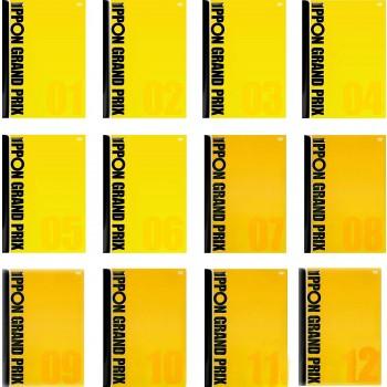 松本人志 IPPONグランプリ 1~15 DVD-BOX