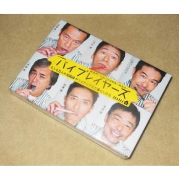 バイプレイヤーズ ~もしも6人の名脇役がシェアハウスで暮らしたら~ DVD-BOX (7枚組)