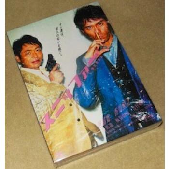 スニッファー 嗅覚捜査官 DVD-BOX NHK土曜ドラマ 阿部寛主演