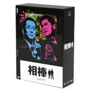 相棒 season 4 DVD-BOX 1+2 完全版