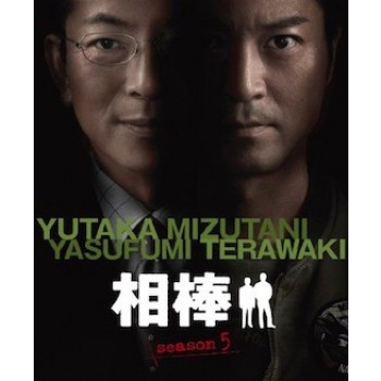 相棒 season 5 DVD-BOX 1+2 完全版
