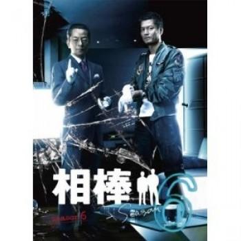 相棒 season 6 DVD-BOX 1+2 完全版