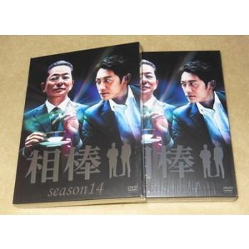 相棒 season 14 DVD-BOX I+II 完全版(11枚組)