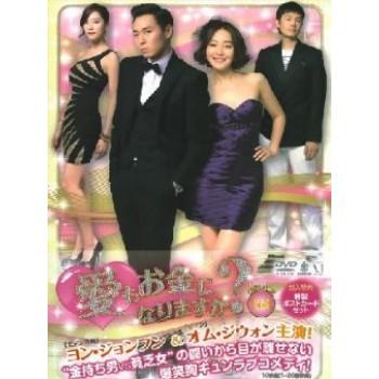 愛もお金になりますか· DVD BOX I+II