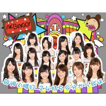 AKBINGO! DVD-BOX  第106-313回 全巻