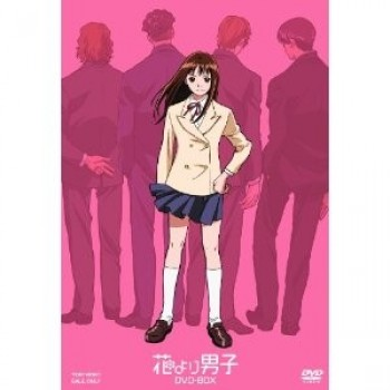 TVアニメ 花より男子 DVD-BOX