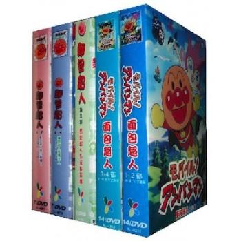 それいけ!アンパンマン 第1-140話+劇場版 73枚組 DVD-BOX 完全豪華版