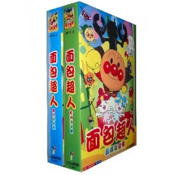 それいけ!アンパンマン 劇場版全集 DVD-BOX