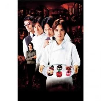アンティーク 西洋骨董洋菓子店 DVD-BOX
