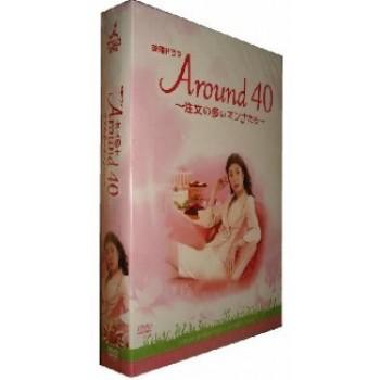Around40·注文の多いオンナたち·DVD-BOX