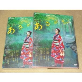連続テレビ小説 あさが来た 完全版 DVDBOX 全25週(全156話)全巻