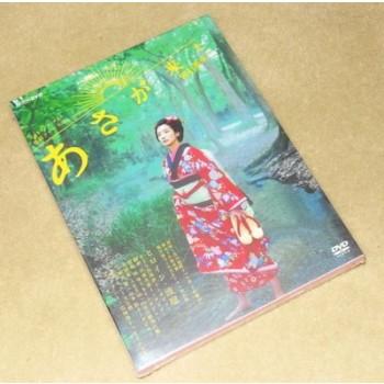 連続テレビ小説 あさが来た 完全版 DVDBOX 後編 14-25週(79-156話)