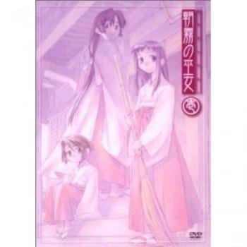 朝霧の巫女 DVD-BOX