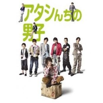 アタシんちの男子 DVD-BOX(7枚組)