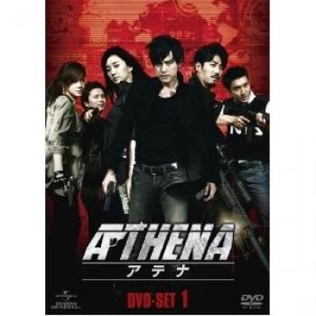 ATHENA-アテナ- DVD-SET 1+2