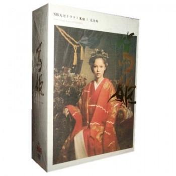 NHK大河ドラマ 篤姫 完全版 第壱集+第弐集 全50回 豪華DVD-BOX 全巻