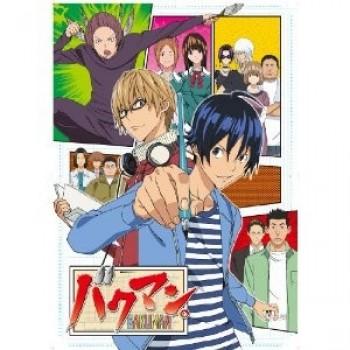 バクマン。1stシリーズ DVD-SET 1-13話