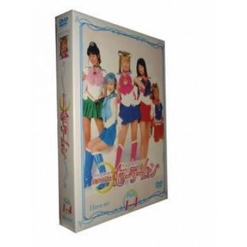 TVドラマ 美少女戦士セーラームーン DVD-BOX 完全版