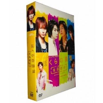 ぼくらの勇気 未満都市 DVD-BOX