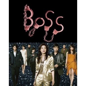BOSS DVD-BOX & BOSS 2nd SEASON DVD-BOX