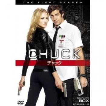 CHUCK/チャック DVDコンプリート·シリーズ(45枚組)全5シーズンBOX5個
