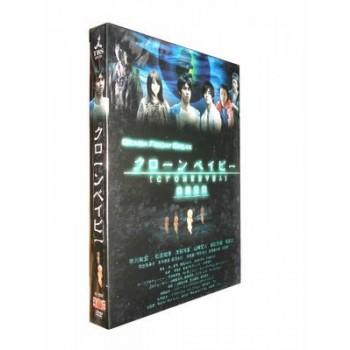 クローン ベイビー DVD-BOX