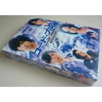 コード·ブルー ドクターヘリ緊急救命 season1+スペシャル DVD-BOX