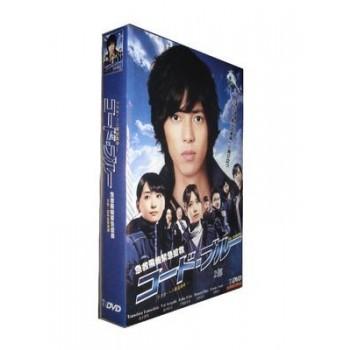 コード·ブルー ドクターヘリ緊急救命 2nd season DVD-BOX