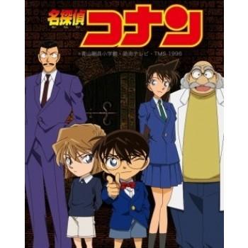 名探偵コナン TV第582-609話 DVD-BOX