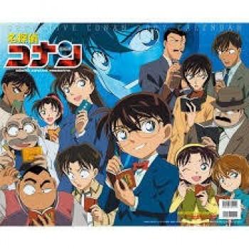名探偵コナン TV第312-379話 DVD-BOX