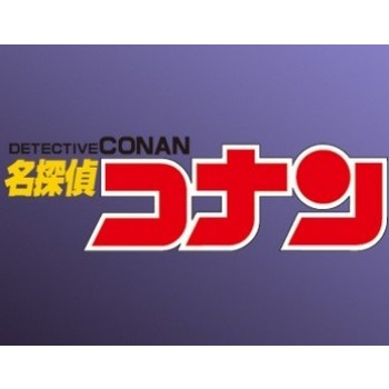 名探偵コナン TV第380-463話 DVD-BOX