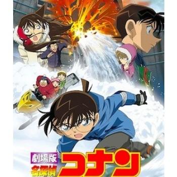 劇場版 名探偵コナン DVD-BOX