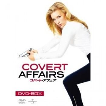 コバート·アフェア DVD-BOX シーズン1+2