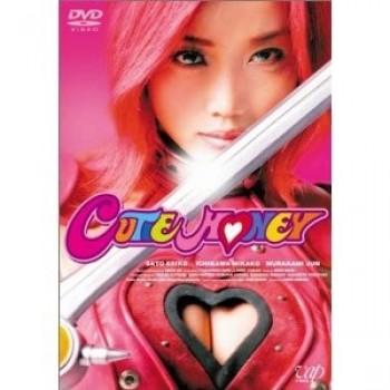 キューティーハニー DVD-BOX