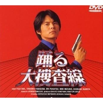 踊る大捜査線 コンプリートDVD-BOX TV+劇場版+特別編+スペシャル+MOVIE (初回限定生産)