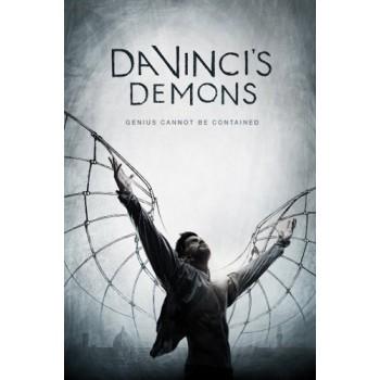 ダ·ヴィンチ·デーモン シーズン1+2 DVD-BOX 完全版