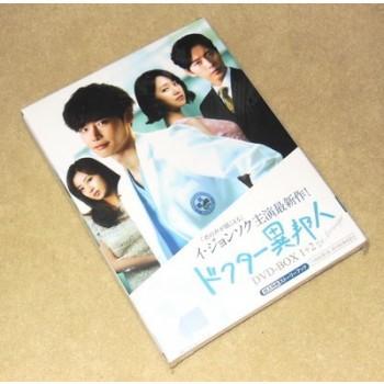 ドクター異邦人 DVD-BOX 1+2