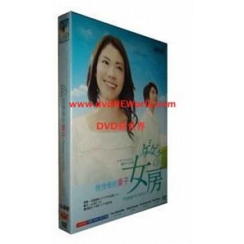 ゲゲゲの女房 DVD-BOX 完全版