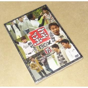 ごぶごぶBOX1-15 [DVD]【完全豪華版】