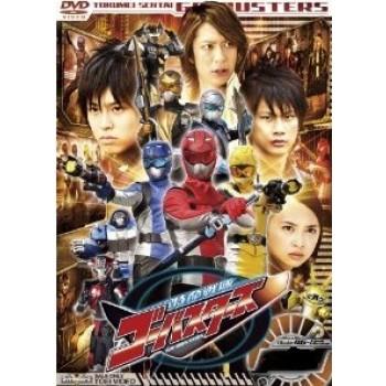 スーパー戦隊シリーズ 特命戦隊ゴーバスターズ DVD-BOX 完全版