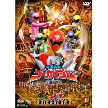 スーパー戦隊シリーズ 海賊戦隊ゴーカイジャー DVD-BOX 全51話