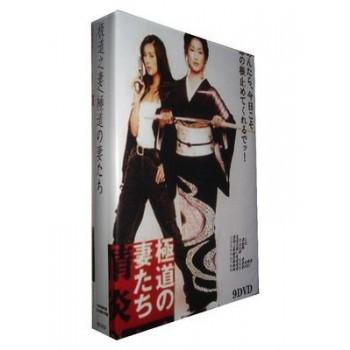 極道の妻たち DVD-BOX 完全版