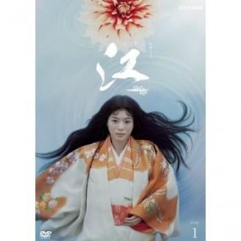 NHK大河ドラマ 江·姫たちの戦国·DVD-BOX 前編+後編 完全版