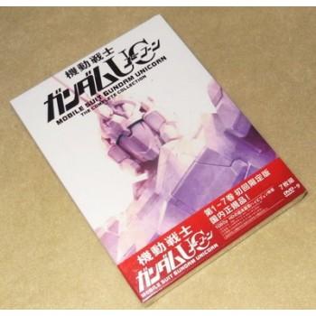 機動戦士ガンダムUC(ユニコーン) (初回限定版) 全7巻 DVD-BOX