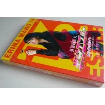 半分エスパー DVD-BOX