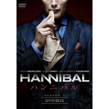 HANNIBAL/ハンニバル シーズン1 DVD-BOX