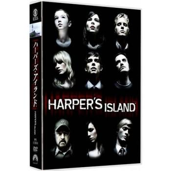 ハーパーズ·アイランド DVD-BOX