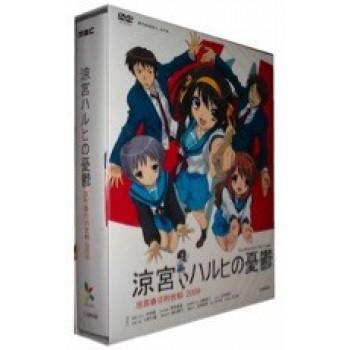 涼宮ハルヒの憂鬱 2009年版 DVD-BOX
