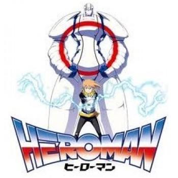 HEROMAN DVD-BOX 全26話